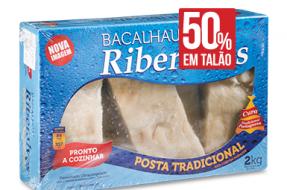 Posta-de-Bacalhau-Riberalves,-posta-tradicional